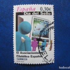 Sellos: 2007 DIA DEL SELLO, EDIFIL 4330. Lote 172107148