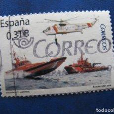 Sellos: 2008 SALVAMENTO MARITIMO, EDIFIL 4399. Lote 172139648