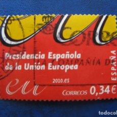 Sellos: 2010 PRESIDENCIA DE LA UNION EUROPEA, EDIFIL 4547. Lote 172146670