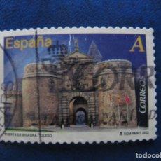 Sellos: 2012 ARCOS Y PUERTAS MONUMENTALES, EDIFIL 4685. Lote 172168502
