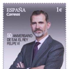 Sellos: AÑO 2018 50 CUMPLEAÑOS DEL REY FELIPE VI (NUEVO). Lote 172182393