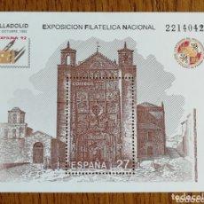 Sellos: ESPAÑA :N°3222 MNH, EXFILNA 92' (FOTOGRAFÍA ESTÁNDAR). Lote 194510485