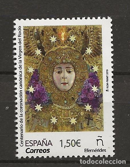 R13-B. G1/ ESPAÑA 2019, VIRGEN DEL ROCIO, MNH** (Sellos - España - Juan Carlos I - Desde 2.000 - Nuevos)