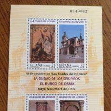 Sellos: ESPAÑA : N°3494 MNH, LAS EDADES DEL HOMBRE 1997.. Lote 184006638