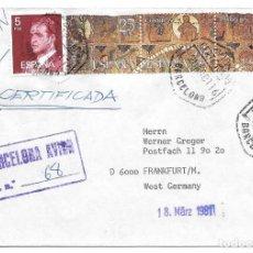 Sellos: CORREO AEREO. DE BARCELONA A FRANKFURT - ALEMANIA. 1981. Lote 172390434