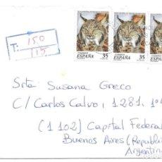 Sellos: FRAUDE AL CORREO. SOBRE CIRCULADO CON INSUFICIENCIA DE FRANQUEO. EDIFIL 3529. Lote 172391493