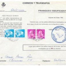 Sellos: ABONO DE LA TASA DE UN ENVIO CON INSUFICIENCIA DE FRANQUEO DE ANTEQUERA - MALAGA. Lote 172391910