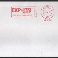 Sellos: EXPO 92, VALOR, 000.00 PTAS,RODILLODE LA AG. COLABORADORA Nº 3, SITUADA DENTRO DEL RECINTO, VER FOT. Lote 172417274