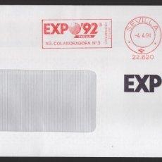 Sellos: EXPO 92, VALOR, 50 + 5 PTAS, RODILO DE LA AG. COLABORADORA Nº 3, SITUADA DENTRO DEL RECINTO, TIPO I. Lote 172417620