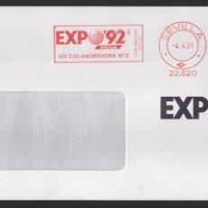 Sellos: EXPO 92, VALOR, 20 + 5 PTAS, RODILO DE LA AG. COLABORADORA Nº 3, SITUADA DENTRO DEL RECINTO, TIPO I. Lote 172417720