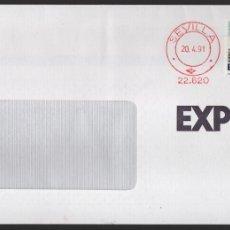 Sellos: EXPO 92, VALOR, 25 + 5 PTAS, RODILLODE LA AG. COLABORADORA Nº 3, SITUADA DENTRO DEL RECINTO, TIPO II. Lote 172418067