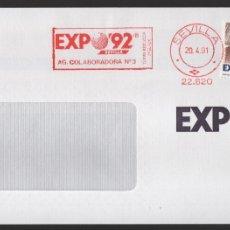 Sellos: EXPO 92, VALOR, 45 + 5 PTAS, RODILLODE LA AG. COLABORADORA Nº 3, SITUADA DENTRO DEL RECINTO, TIPO II. Lote 172418237