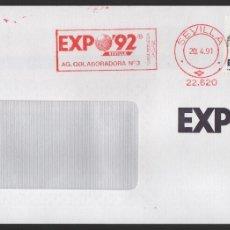 Sellos: EXPO 92, VALOR, 55 + 5 PTAS, RODILLODE LA AG. COLABORADORA Nº 3, SITUADA DENTRO DEL RECINTO, TIPO II. Lote 172418287