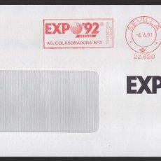 Sellos: EXPO 92, VALOR, 55 PTAS, RODILLODE LA AG. COLABORADORA Nº 3, SITUADA DENTRO DEL RECINTO, TIPO II. Lote 172418447