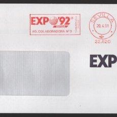 Sellos: EXPO 92, VALOR, 92 PTAS, RODILLODE LA AG. COLABORADORA Nº 3, SITUADA DENTRO DEL RECINTO, TIPO III. Lote 172419204