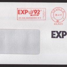 Sellos: EXPO 92, VALOR,199,20PTA RODILLODE LA AG. COLABORADORA Nº 3, SITUADA DENTRO DEL RECINTO, TIPO III. Lote 172419462