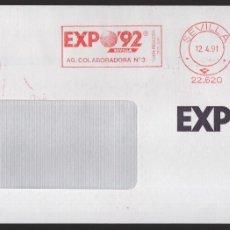 Sellos: EXPO 92, VALOR,149,20 PTARODILLODE LA AG. COLABORADORA Nº 3, SITUADA DENTRO DEL RECINTO, TIPO III. Lote 172419572