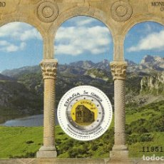 Francobolli: ESPAÑA 2017. MONUMENTOS DE OVIEDO Y REINO DE ASTURIAS. EDIFIL Nº 5149.. Lote 241755300