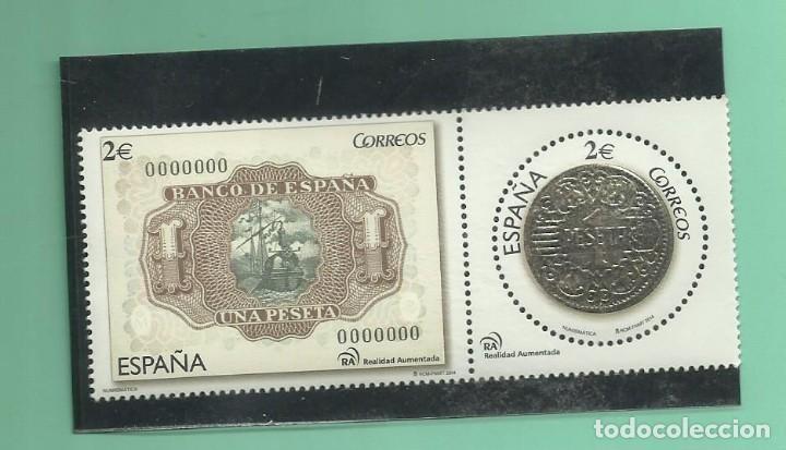 2 SELLOS 2014 DE FACIAL 4 EUROS CON EL 30% DESCUENTO. FRANQUEO O COLECCIONISMO (Sellos - España - Juan Carlos I - Desde 2.000 - Nuevos)