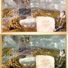 Sellos: VARIEDAD DE COLOR -EFEMERIDES IV CENTENARIO FALLECIMIENTO GRECO - 2014. Lote 173106224