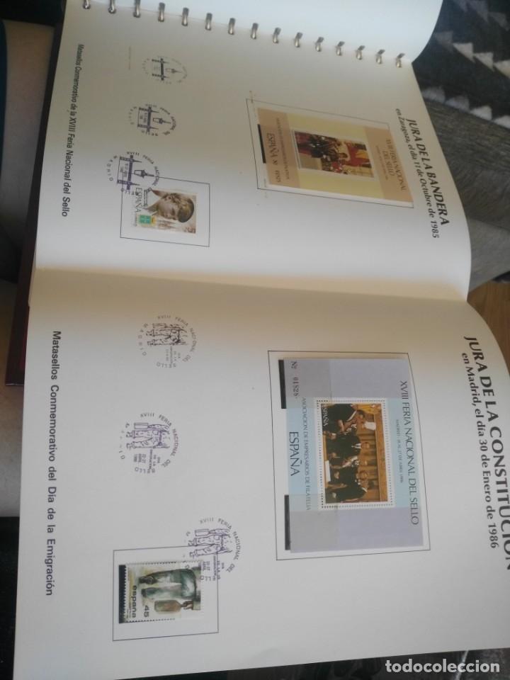 Sellos: album de sellos desde el año 1977 a 1987 - sellos nuevos - Foto 82 - 173207645