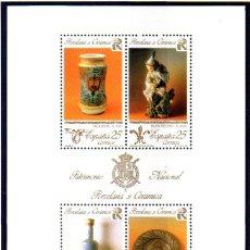 Sellos: ESPAÑA. SELLOS DEL AÑO 1991, EN NUEVOS. Lote 173473284