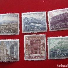 Sellos: 1976,SERIE TURISTICA, PARADORES NACIONALES, EDIFIL 2334/39. Lote 173521980