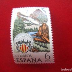 Sellos: 1976 CENT.CENTRO EXCURSIONISTA DE CATALUÑA, EDIFIL 2307. Lote 173522784