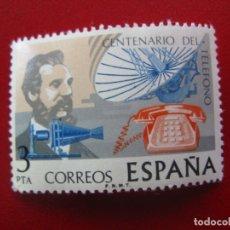 Sellos: 1976 CENTENARIO DEL TELEFONO, EDIFIL 2311. Lote 173522909