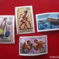 Sellos: 1976 JUEGOS OLIMPICOS DE MONTREAL, EDIFIL 2340/43. Lote 173523145