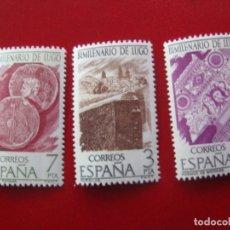 Sellos: 1976 BIMILENARIO DE LUGO, EDIFIL 2356/58. Lote 173523674