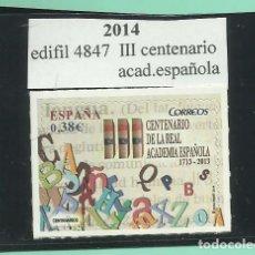 Sellos: SELLO 2014. III CENTENARIO DE LA REAL ACADEMIA ESPAÑOLA COLECCIONISMO O FRANQUEO. Lote 173579083