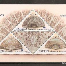 Sellos: ESPAÑA 2005. PATRIMONIO NACIONAL. ABANICOS. EDIFIL Nº 4164. A FACIAL !!!. Lote 173589707