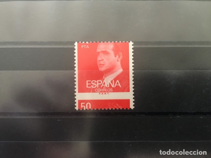 ESPAÑA AÑO 1981 (Sellos - España - Juan Carlos I - Desde 1.975 a 1.985 - Nuevos)