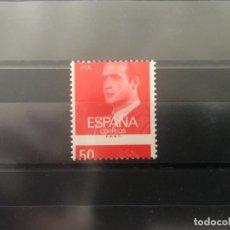 Sellos: ESPAÑA AÑO 1981. Lote 173752749