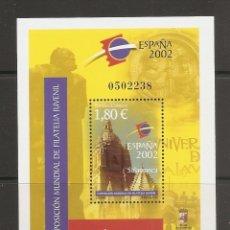 Sellos: ESPAÑA 2002. EXPOSICION MUNDIAL DE FILATELIA JUVENIL. EDIFIL Nº 3878. A FACIAL !!!. Lote 173804964