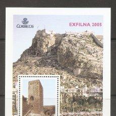 Sellos: ESPAÑA 2005. EXFILNA. EDIFIL Nº 4169. A FACIAL !!!. Lote 173808932