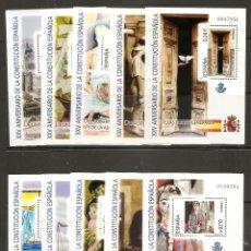 Sellos: ESPAÑA 2003. XXV ANIVERSARIO DE LA CONSTITUCION. 10 HOJAS BLOQUE. EDIFIL Nº 4037-4046.. Lote 289740608