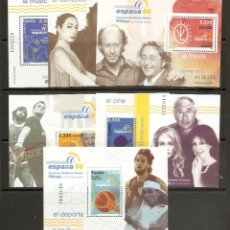 Sellos: ESPAÑA 2006. EXPOSICION MUNDIAL DE FILATELIA. EDIFIL Nº 4268-4274. A FACIAL !!!. Lote 173834009