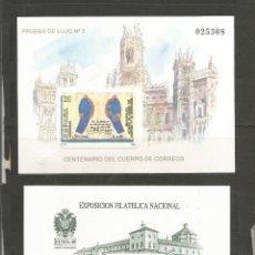 Sellos: ESPAÑA.AÑO 1989.PRUEBAS OFICIALES Nº 18 Y 19.SIN DENTAR NUEVAS SIN FIJASELLOS.VALOR 100 €. Lote 173847028