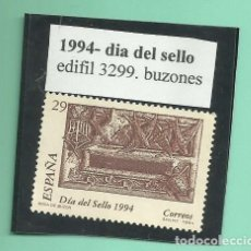 Sellos: SELLO 1994. DIA DEL SELLO. Lote 173906054