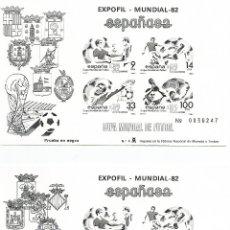 Sellos: ESPAÑA.COPA MUNDIAL DE FÚTBOL.ESPAMER 82.PRUEBAS OFICIALES EN NEGRO Nº 4 Y 5 **.MISMA NUMERACIÓN.. Lote 173909143