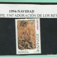 Sellos: SELLO 1994-NAVIDAD, NUEVO. Lote 173915197