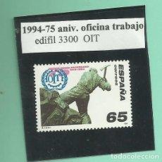 Sellos: SELLO 1994-OIT NUEVO. Lote 173916480