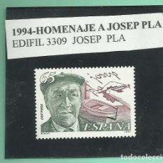 Sellos: SELLO 1994 HOMENAJE A JOSEP PLA. NUEVO. Lote 173916934