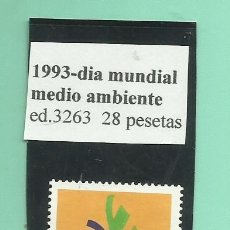 Sellos: SELLO 1993. DIA MUNDIAL DEL MEDIO AMBIENTE. NUEVO. Lote 173929684