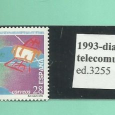 Sellos: SELLO 1993. DIA MUNDIAL DE LAS TELECOMUNICACIONES NUEVO. Lote 173930153