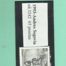 Sellos: SELLO 1993. ANDRES SEGOVIA NUEVO. Lote 173930548