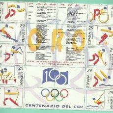 Sellos: 1994. DEPORTES. OLÍMPICOS DE ORO. 10 SELLOS DE 29 PESETAS. Lote 173976082