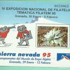 Sellos: 1995. SIERRA NEVADA. CAMPEONATOS DEL MUNDO DE ESQUÍ ALPINO. Lote 173977417